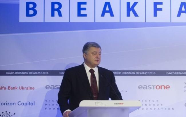 Лагард обсудила сПорошенко вДавосе экономические перспективы Украины