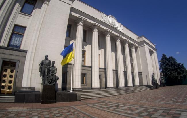 В міліцію повідомили про замінування Верховної Ради