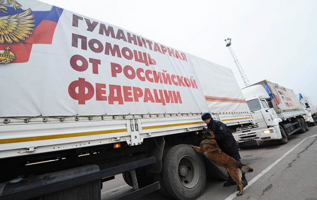 """Фото: украинская группа осмотрела """"гумконвой"""""""