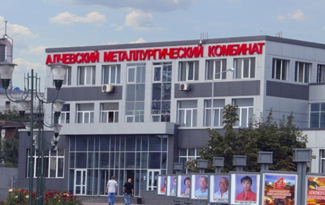ВЛуганской области остановил работу Алчевский меткомбинат
