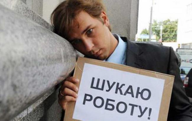 ВНиколаеве заработала «Электронная очередь» для регистрации нигде неработающих
