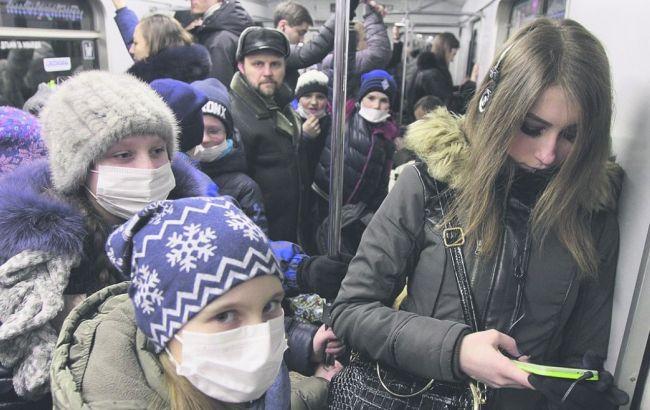 Фото: грипп в Украине