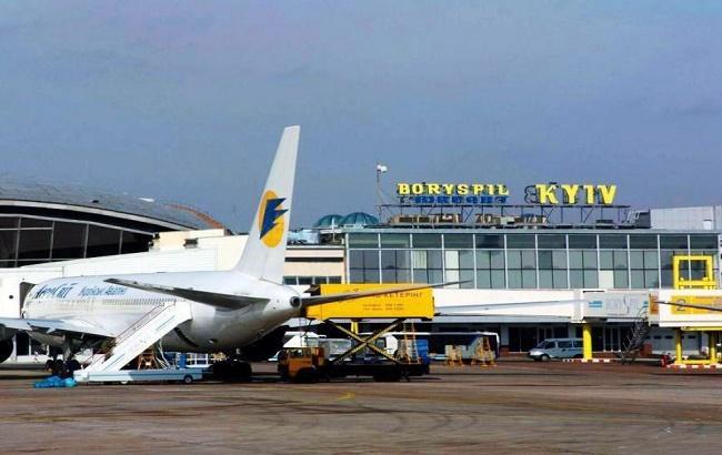 """украинский аэропорт """"Борисполь"""""""