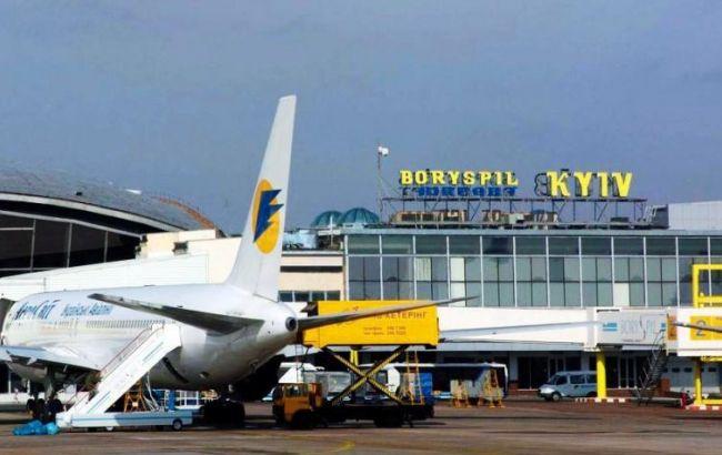 ВБорисполе предупредили озадержках внутренних рейсов