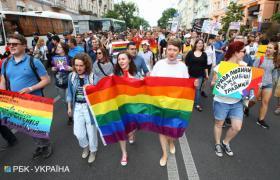 У цьому році Марш рівності пройшов відносно спокійно (Фото: Віталій Носач, РБК-Україна)