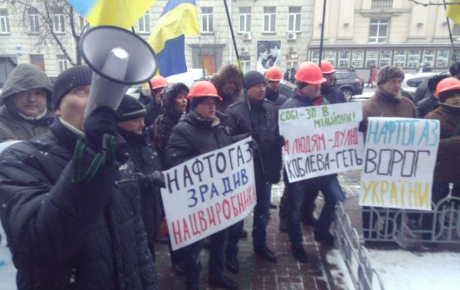 """Фото: акция протеста под """"Нафтогазом"""""""