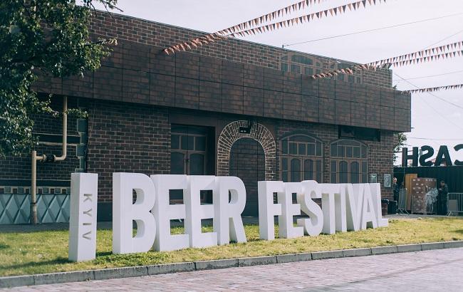 Первый фестиваль пивной культуры Kyiv Beer Festival собрал 10 тысяч гостей (фоторепортаж)
