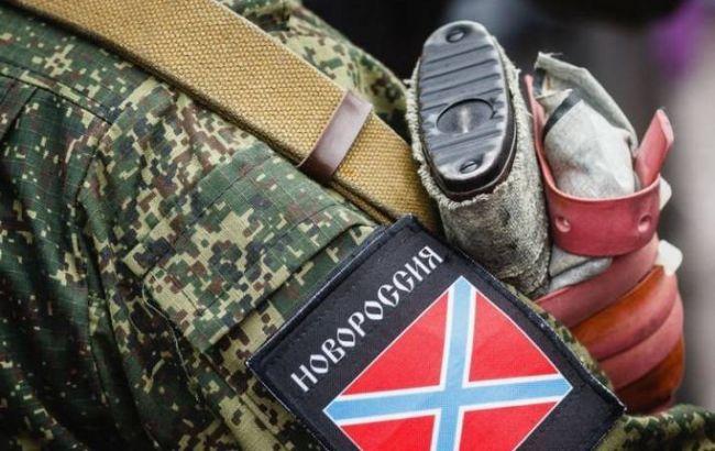 У Чернівецькій області засудили на 11 років терориста