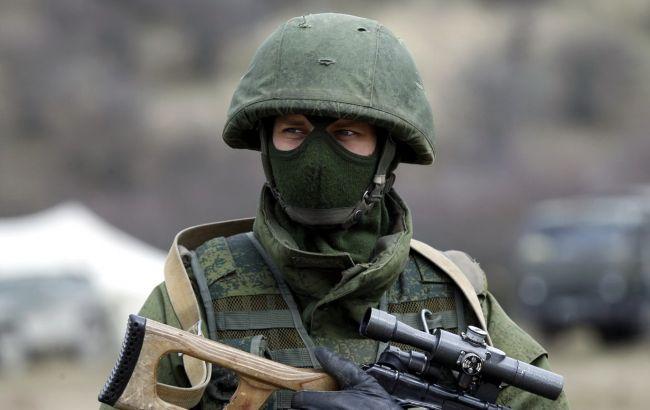 Фото: російський військовий