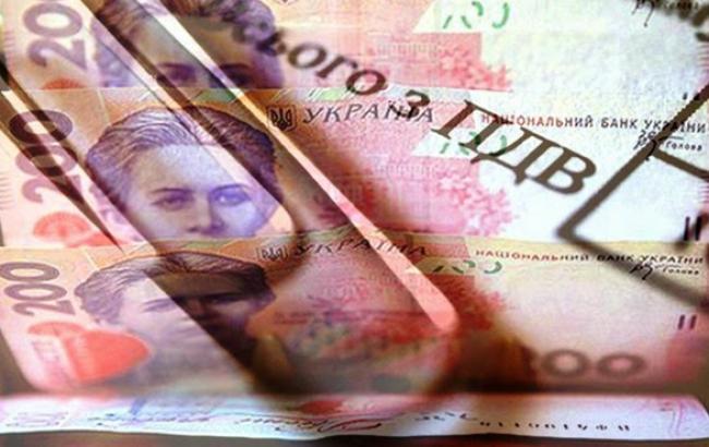 Источник фото:vinbuh.com