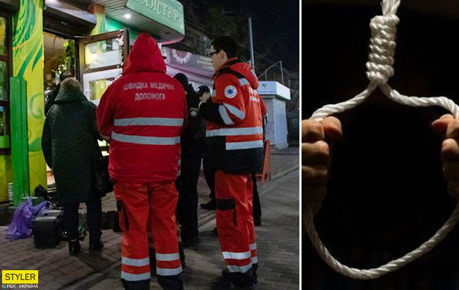 Вибачте, що підвів: у Києві знайшли тіло молодого хлопця