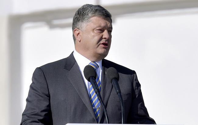 Порошенко заявив про початок збройного осучаснення армії