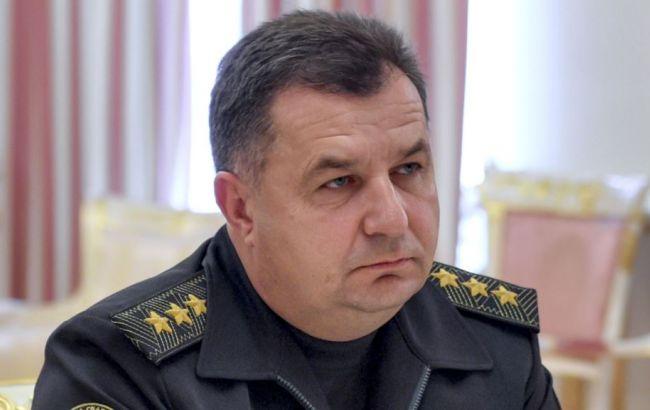 Фото: министр обороны Украины Степан Полторак