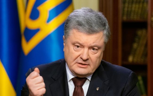 Порошенко: кораблям РФ має бути заборонений вхід у європейські та американські порти