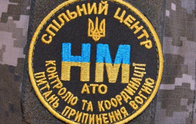 Фото: нашивка СЦКК (mil.gov.ua)