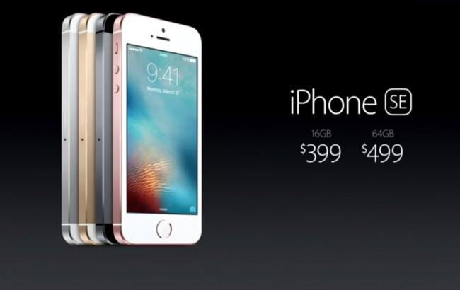 """Фото: """"свежеиспеченный"""" iPhone SE стартует с 399 долларов"""