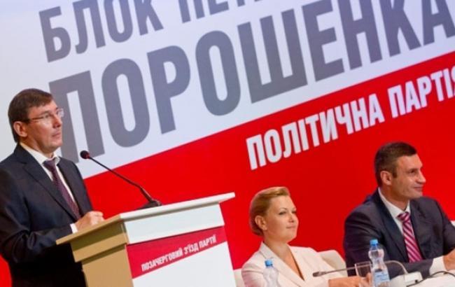 В БПП рассчитывают, что будущие фракции 14 ноября парафируют проект коалиционного соглашения