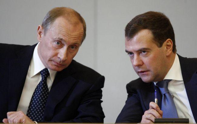 Фото: Владимир Путин и Дмитрий Медведев
