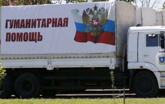 """Російський """"гумконвой"""" прибув на Донбас"""