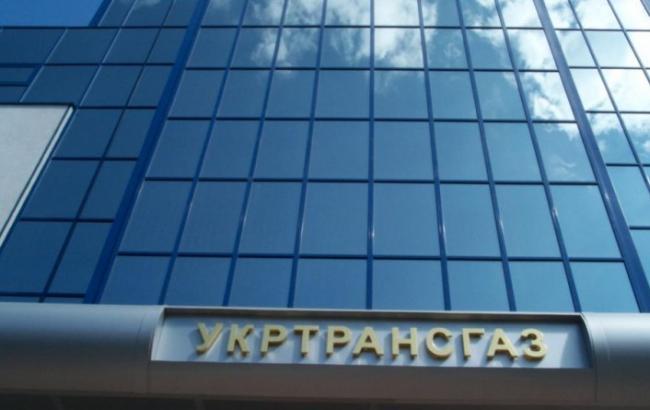 Украина иПольша договорились обусловиях объединения газотранспортных систем