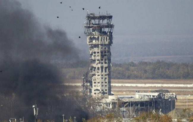 """Чистый убыток """"Нафтогаза"""" за 9 месяцев 2014 г. вырос в 11,8 раз - до 62,5 млрд грн"""
