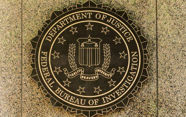 Фото: ФБР повідомляє про можливі теракти перед виборами в США-2016