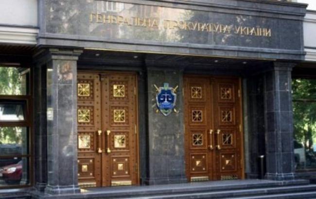 ГПУ расследует более 30 дел в отношении экс-чиновников режима Януковича