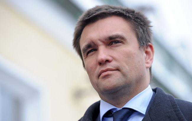 Brexit не повлияет на предоставление безвизового режима Украине, - Климкин