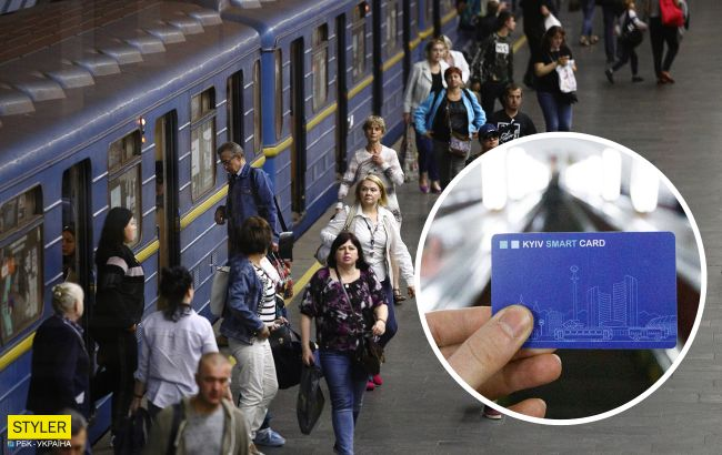 Подорожает ли метро в Киеве? Появился официальный ответ