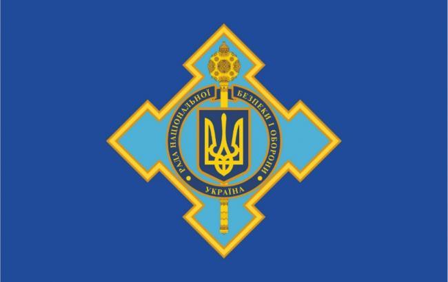 Порошенко затвердив офіційну символіку РНБО
