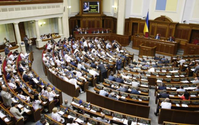 Рада на этой неделе рассмотрит около 160 законопроектов и постановлений, - нардеп