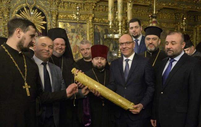 Парубий назвал дату прибытия томоса в Украину