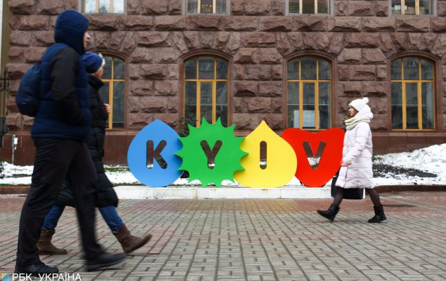 Три важливі небесні події: астрологи попередили українців