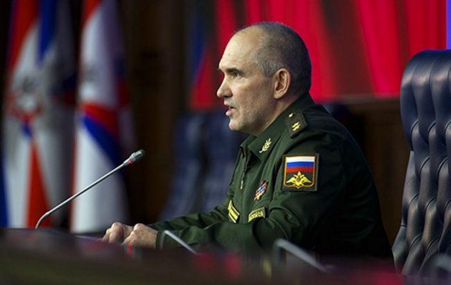 Генштаб РФ заявив про припинення контактів з Туреччиною по військовій лінії