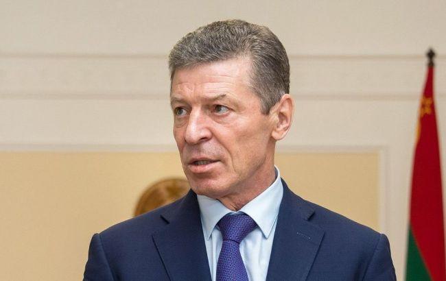 Украина и Россия заключат газовый контракт до Нового года сроком на 5 лет