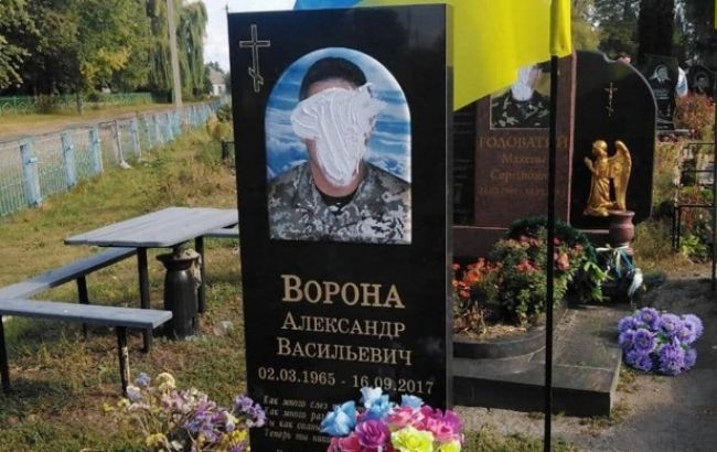У Чернігівській області пошкодили надмогильні пам'ятники учасників АТО