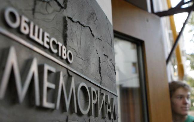 """Фото: """"Мемориал"""" ежегодно публикует списки политзалюченных"""