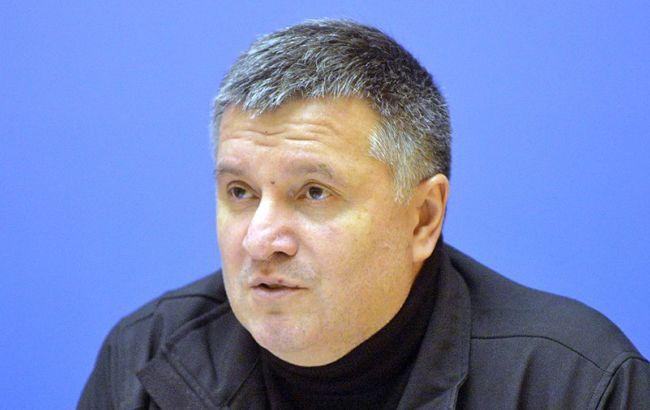 Аваков: милиция поймала банду похитителей авто учиновников