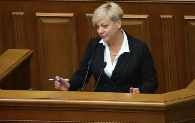 Украина в 2014-2015 гг. потеряла почти 200 млрд грн на неплатежеспособных банках, - Гонтарева