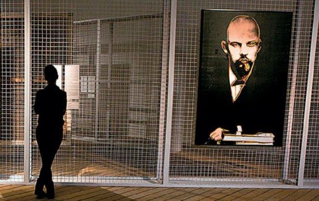 Портрет Ленина работы Уорхола продали почти за пять миллионов долларов
