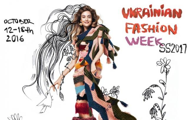 Фото: Кампейн Ukrainian Fashion Week SS17 (beautified.com.ua)
