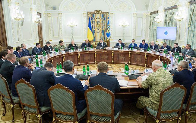 """РНБО доручила провести міжнародний аудит """"Укроборонпрому"""""""
