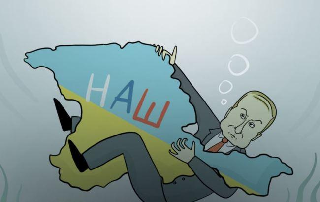 Фото: Карикатура (svoboda.org)