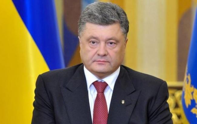 Порошенко ввів у дію рішення РНБО про забезпечення державної безпеки