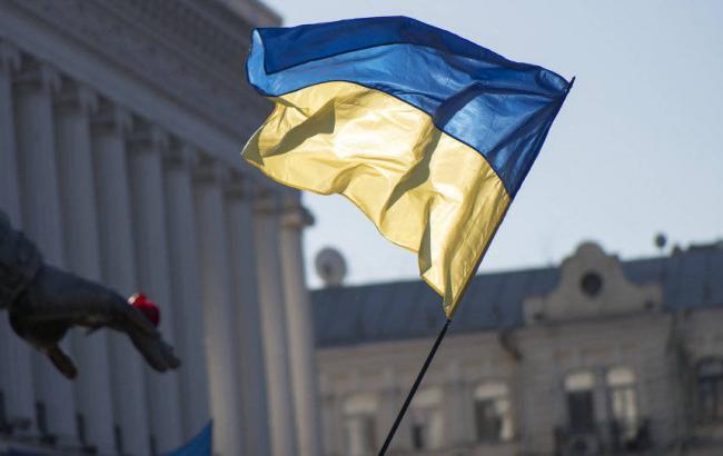Фото: Украинский флаг (uamodna.com)