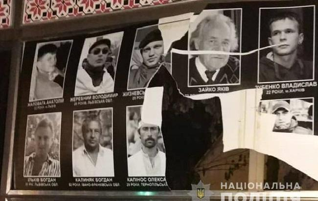 """""""Руки надо ломать"""": хулиганы осквернили мемориал героям Небесной сотни"""