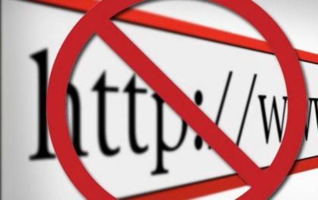 Роскомнадзор сможет блокировать домены .ru и .рф без решения суда