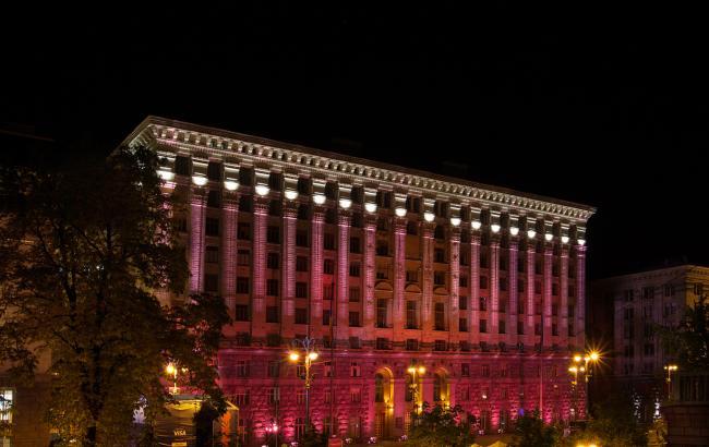 Фото: Будівля КМДА (1tv.com.ua)
