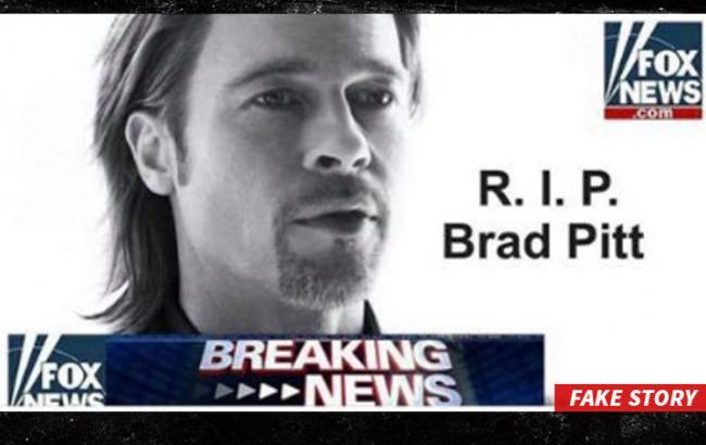 Фото: Вредоносная ссілка с репортажем о смерти Брєда Питта facebook.com
