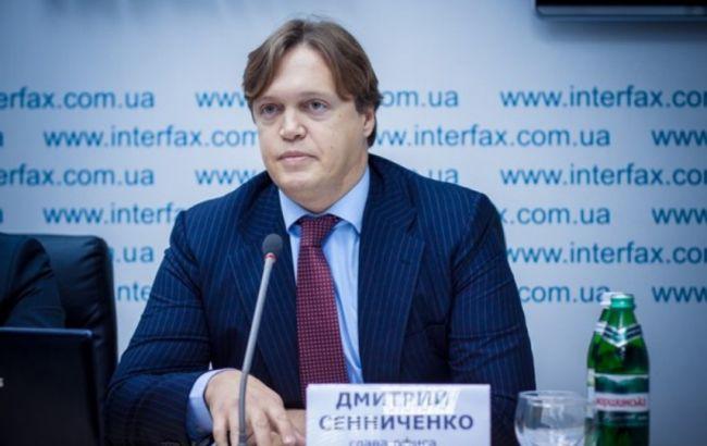 Кабмін погодив кандидатуру на посаду голови Фонду держмайна